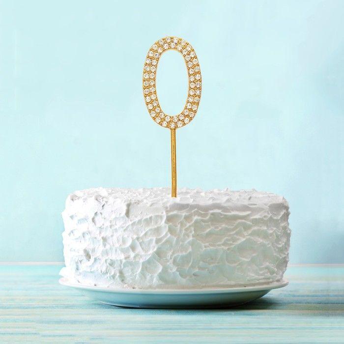 """Топпер для торта """"0"""" со стразами, цвет золото"""