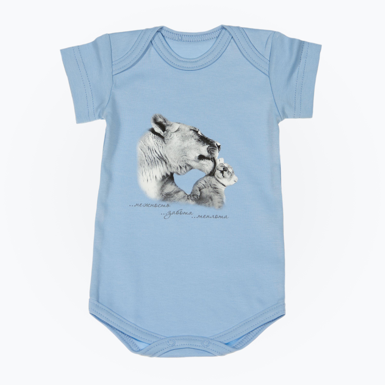"Боди ""Мама и малыш"" с коротким рукавом - Тигры, голубое, р. 68"