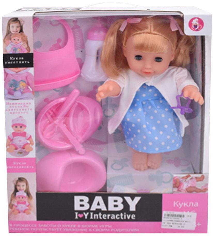 """Функциональная кукла """"Мой малыш"""", 35 см (звук, пьет, писает)"""