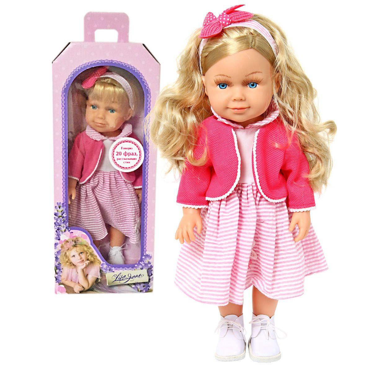Кукла Алиса, озвученная, 37см