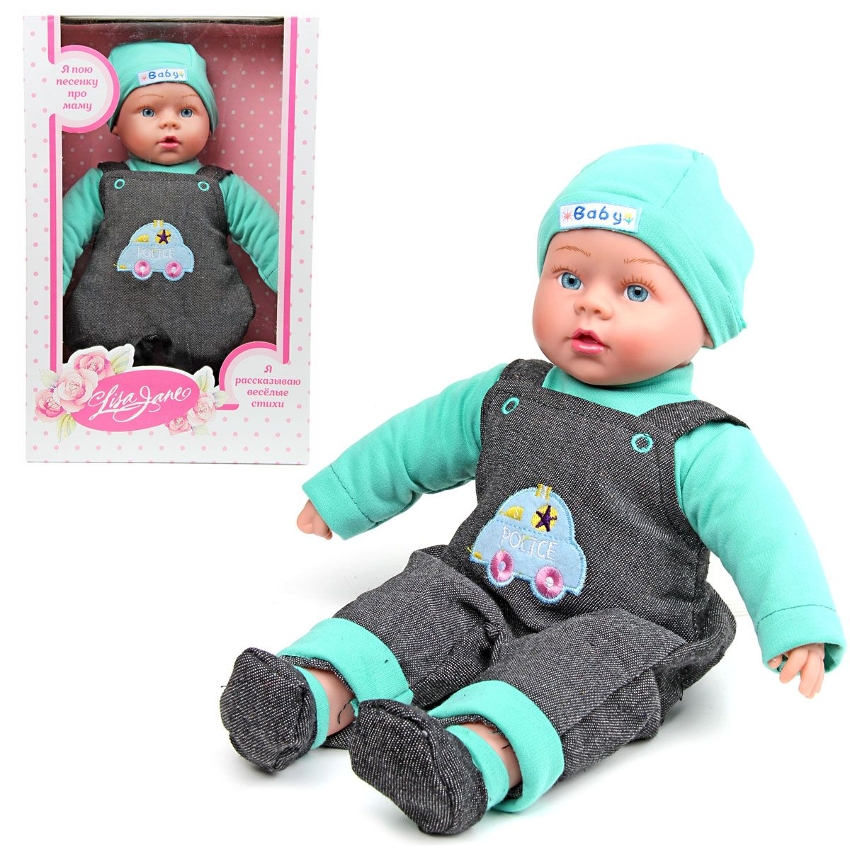 Кукла интерактивная в голубом дениме, 40 см
