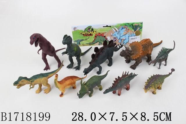 """Набор """"Динозавры"""", в/п 28*7,5*8,5 см."""