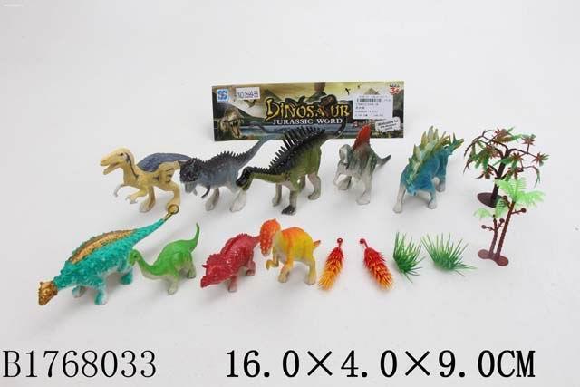 """Набор """"Динозавры"""", в/п 16*4*9 см."""