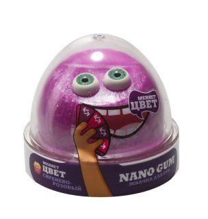 Жвачка для рук Nano gum, меняет цвет с сиреневого на розовый, 50 гр.