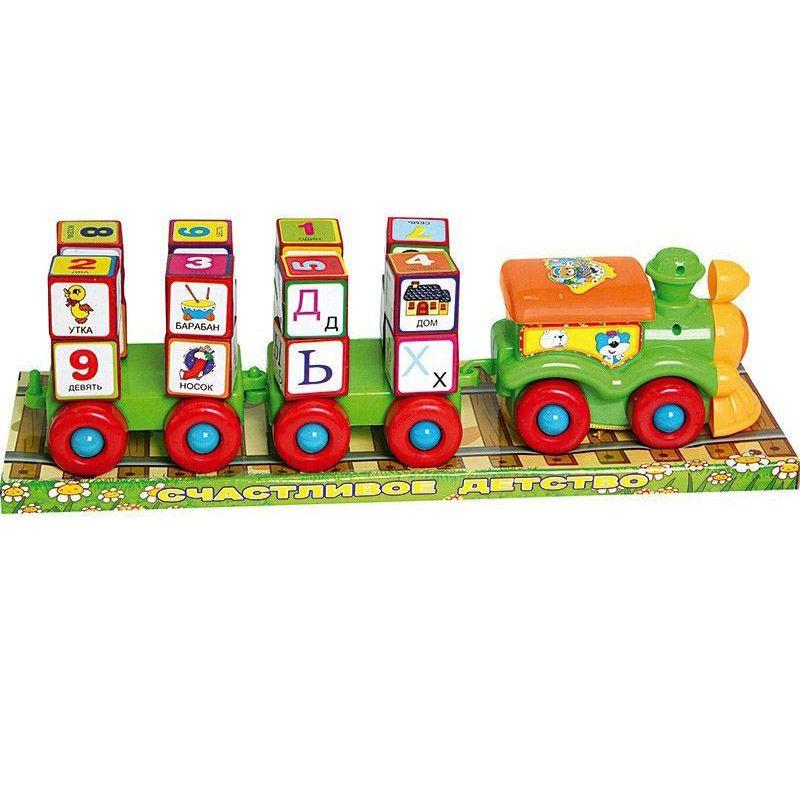 Каталка-паровозик с кубиками