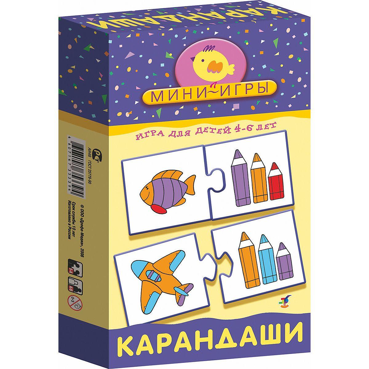 Карандаш игра цвета эйвон официальный сайт россия для представителей