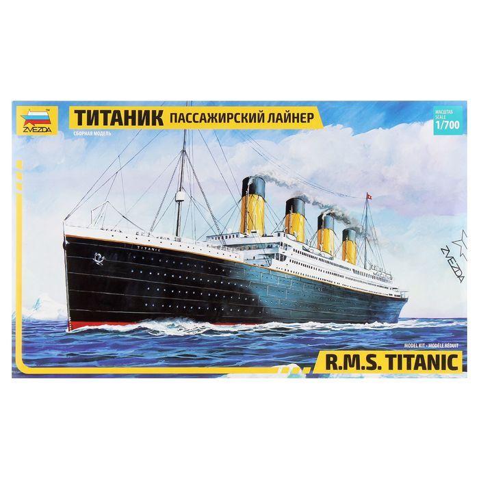 """Сборная модель """"Пассажирский лайнер Титаник"""" купить за 1554 рублей - Podarki-Market"""