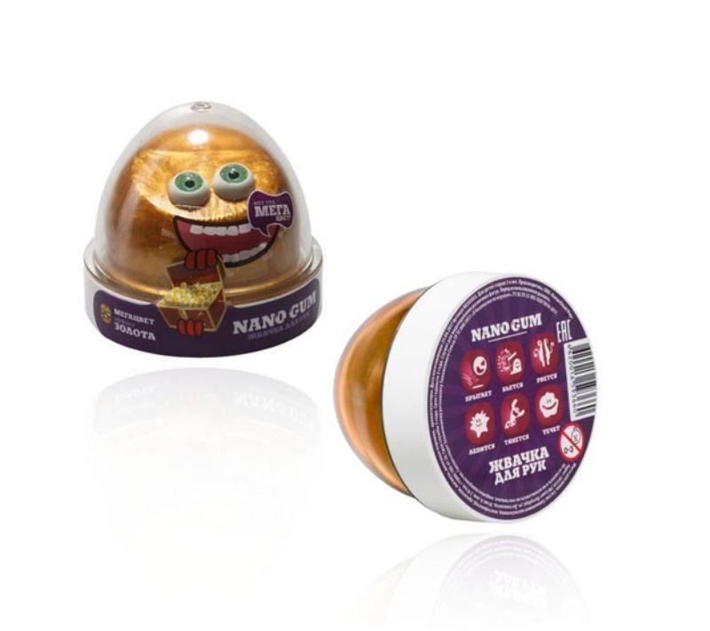 Жвачка для рук Nano Gum, с эффектом золота, 50 гр.
