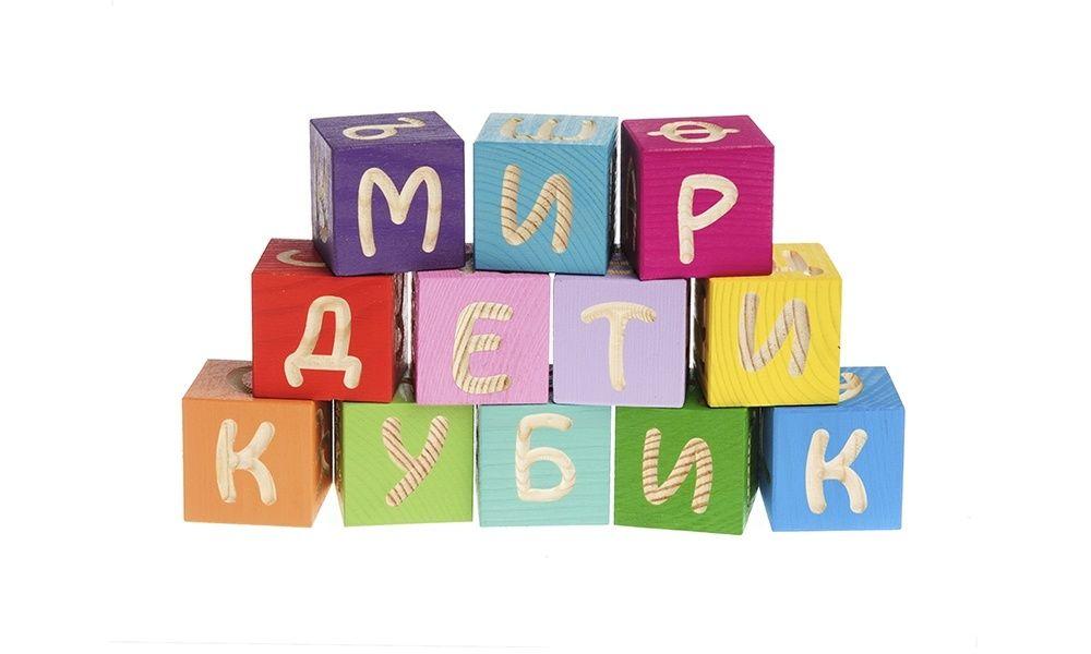 """Деревянные кубики """"Веселая азбука"""", 12 шт"""
