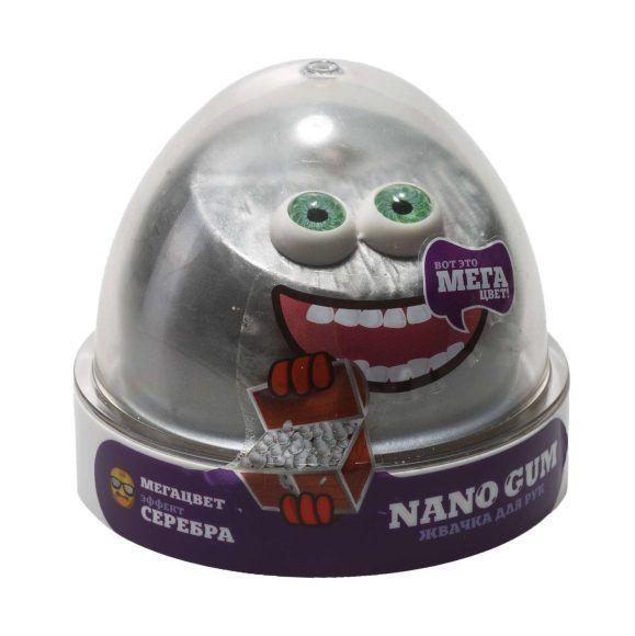 Жвачка для рук Nano Gum, серебристая, 50 гр.