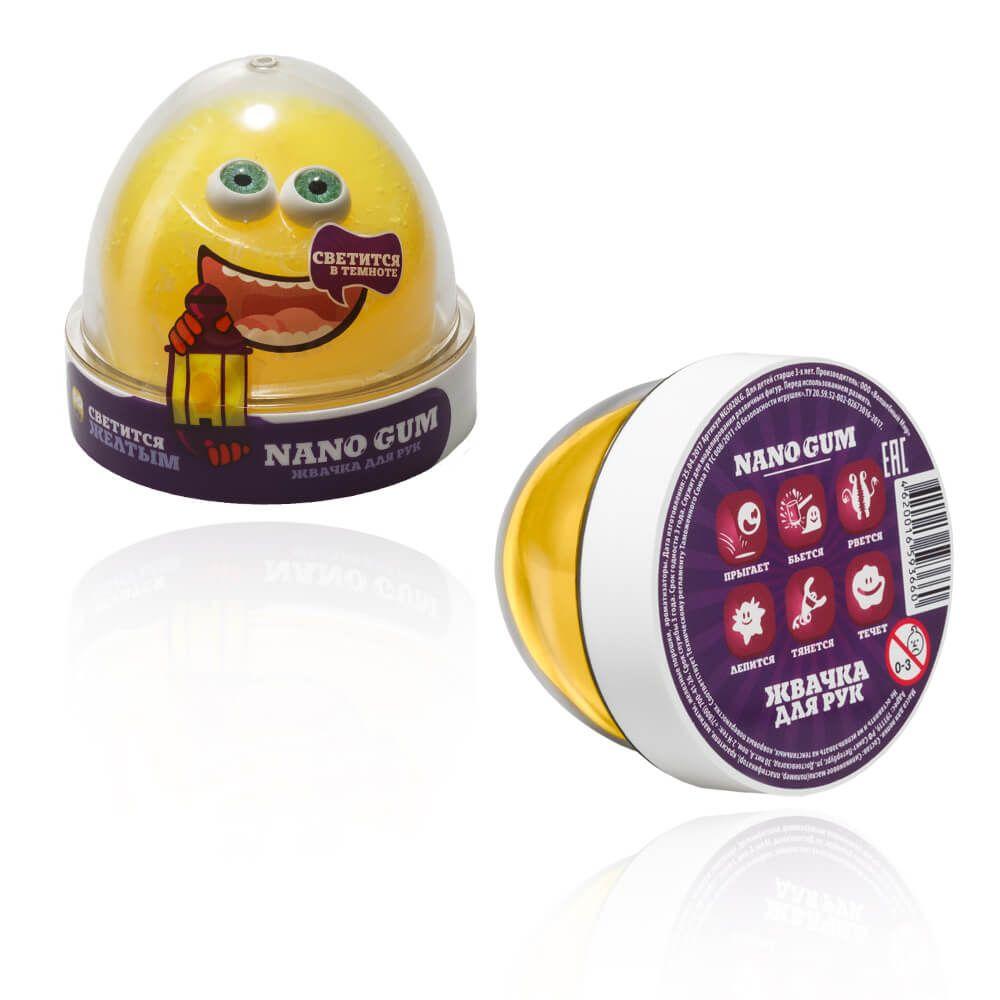 Жвачка для рук Nano Gum, светится в темноте, желтая, 50 гр