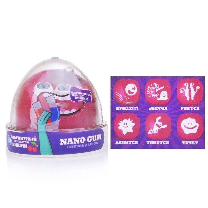 Жвачка для рук NanoGum - Аромат вишни (магнитится) , 50 гр.