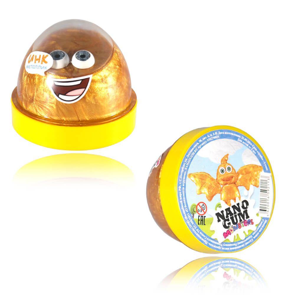 Жвачка для рук Nano Gum - Инк Металлик, 50 гр