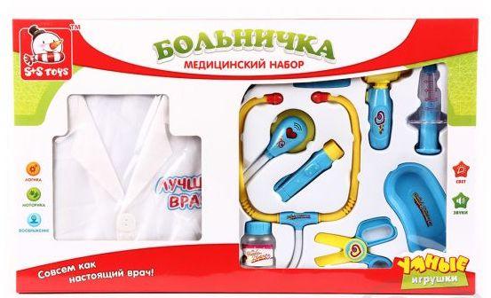 Медицинский набор «Больничка» с халатом (свет, звук)