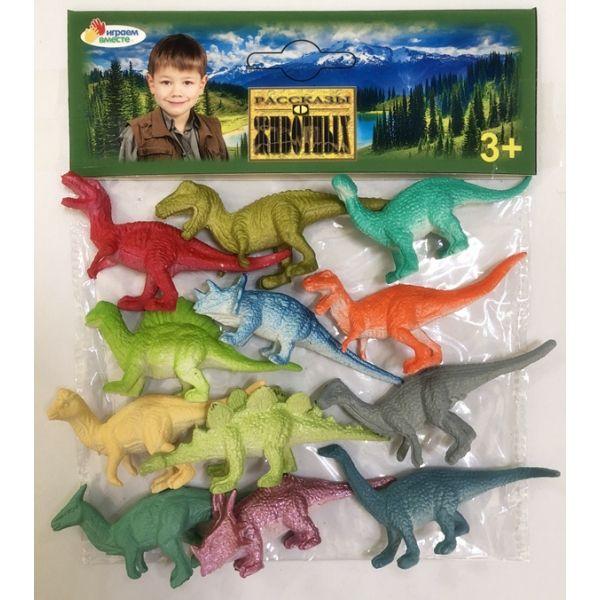 "Набор из 12 фигурок ""Динозавры"""
