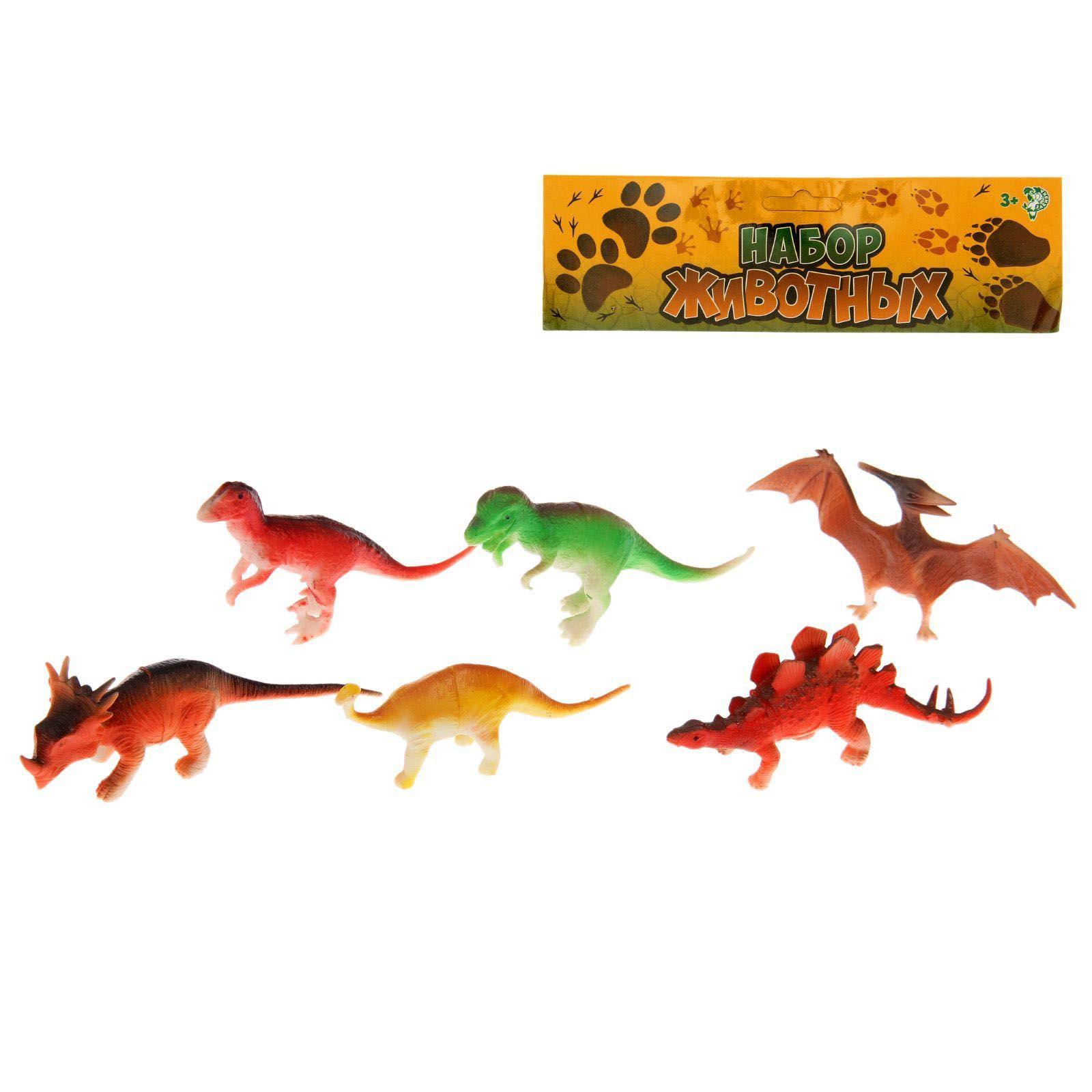 """Набор из 6 фигурок животных """"Динозавры"""""""