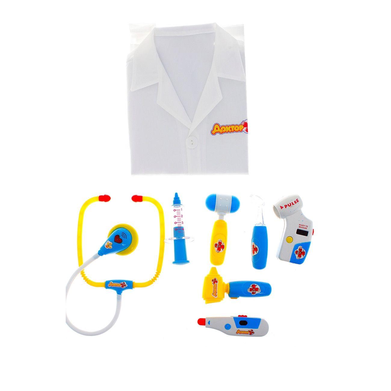 """Игровой набор """"Доктор +"""" с халатом (свет, звук), 8 предметов"""