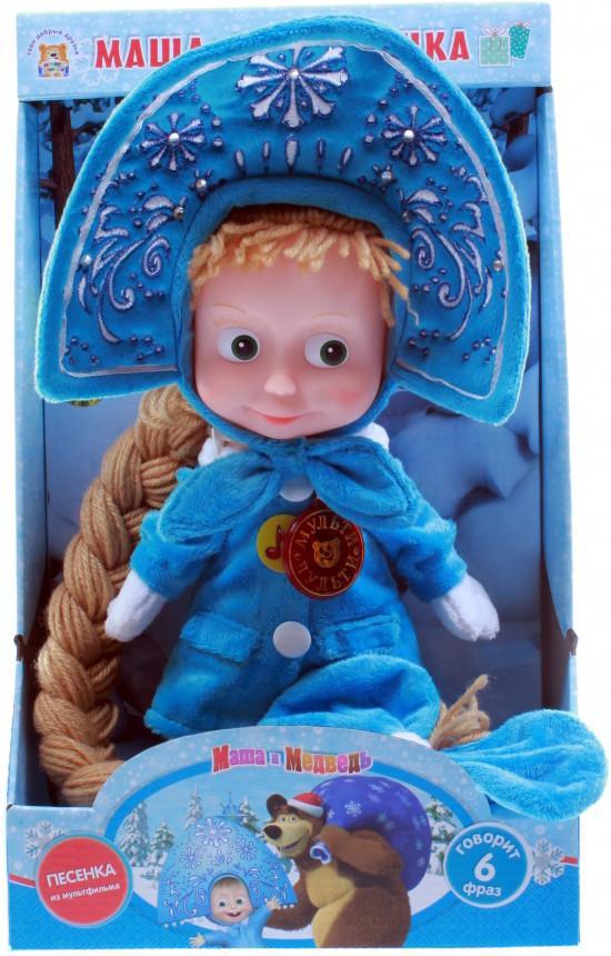 Мягкая игрушка Маша-Снегурочка (звук), 30 см