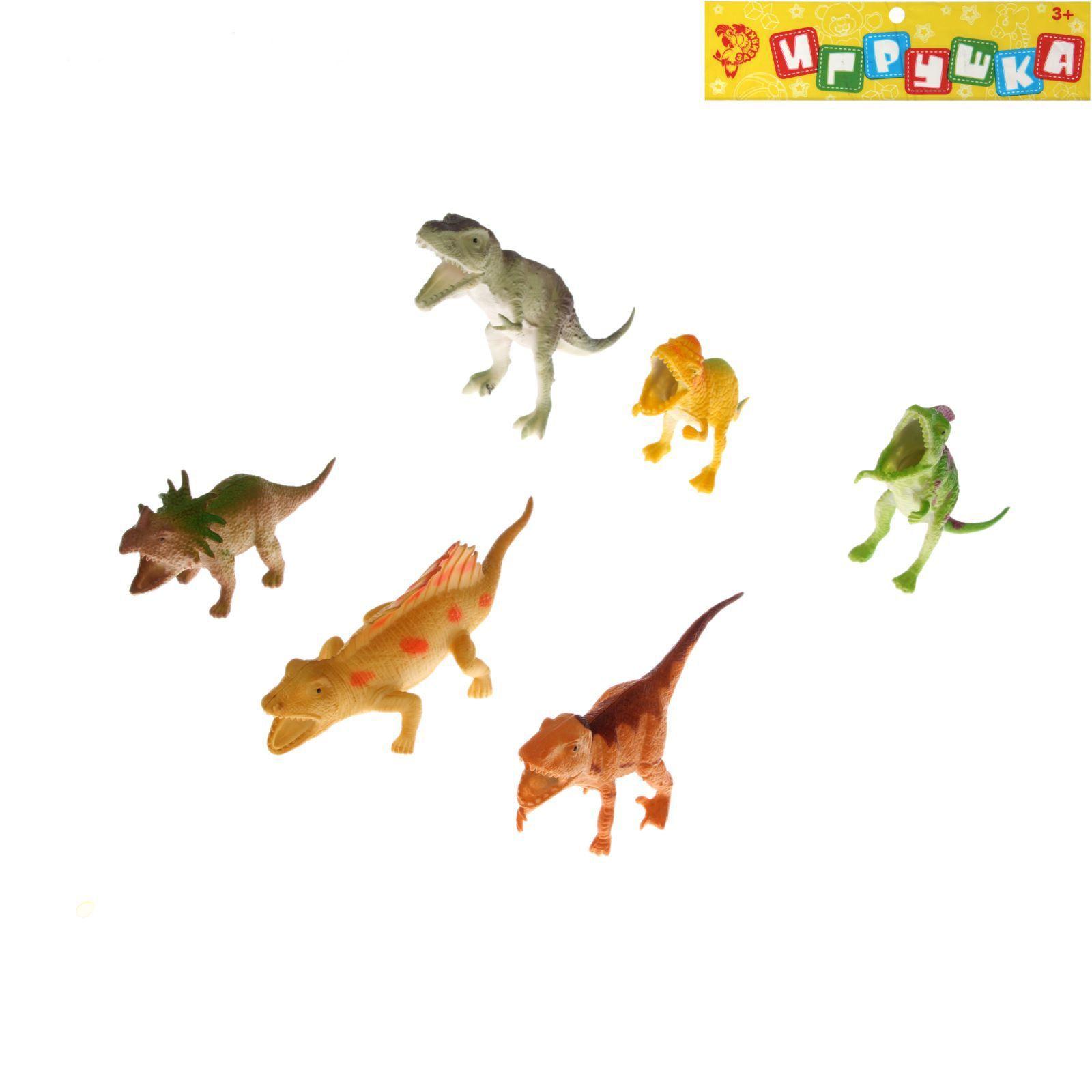 """Набор фигурок """"Динозавры"""", 6 шт."""