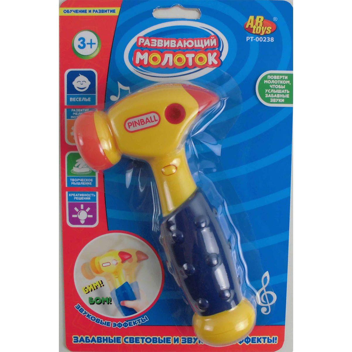 """Обучающая игрушка """"Развивающий молоток"""" (свет, звук), в блистере"""