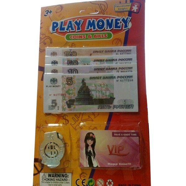 бризольки получились игрушечные деньги поздравления предлагает вам