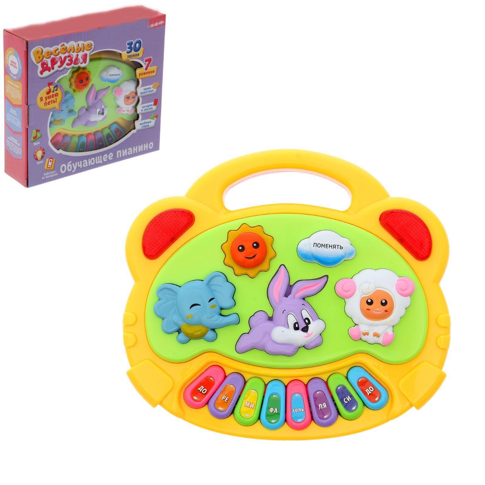 """Музыкальная игрушка """"Пианино"""" - Веселые зверята-2 (свет, звук)"""