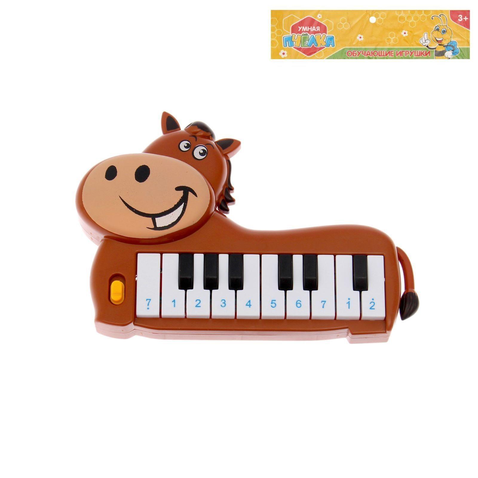 "Игрушечное пианино ""Коняшка"" (звук)"
