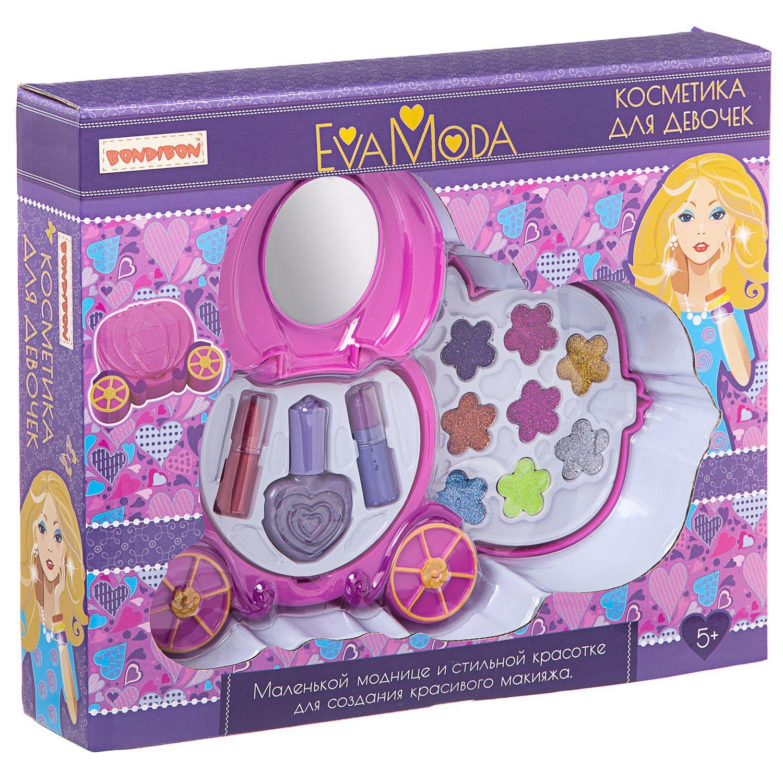 Косметика для маленьких девочек купить спб парфюмерная вода avon alpha для нее
