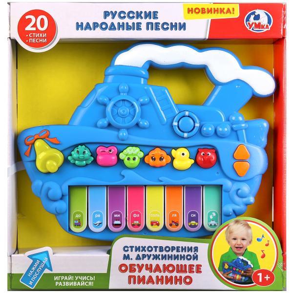 """Интрактивная игрушка """"Обучающее пианино"""" - Кораблик(на бат., звук)"""