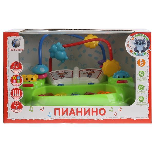 """Интерактивная игрушка """"Пианино"""""""