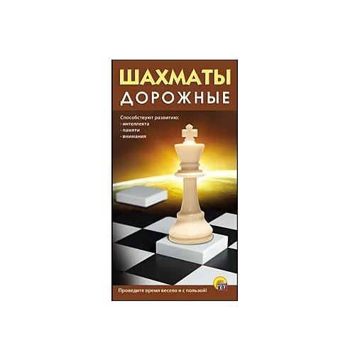 """Настольная игра """"Дорожные шахматы"""""""
