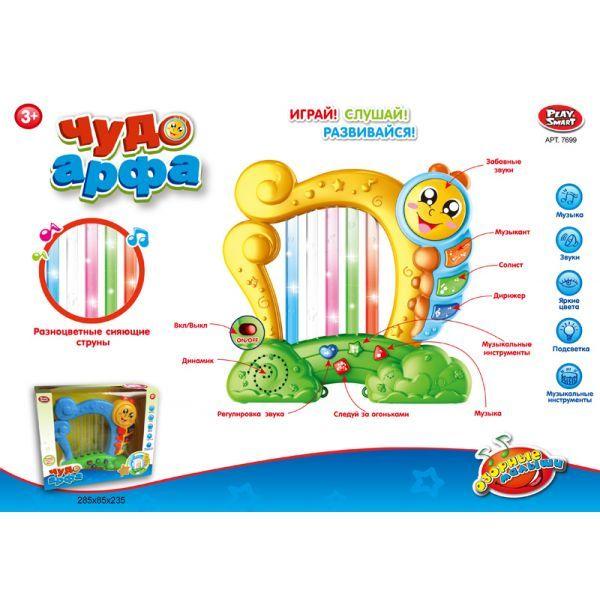 "Развивающая игрушка ""Чудо-арфа"", на бат. (свет, звук)"