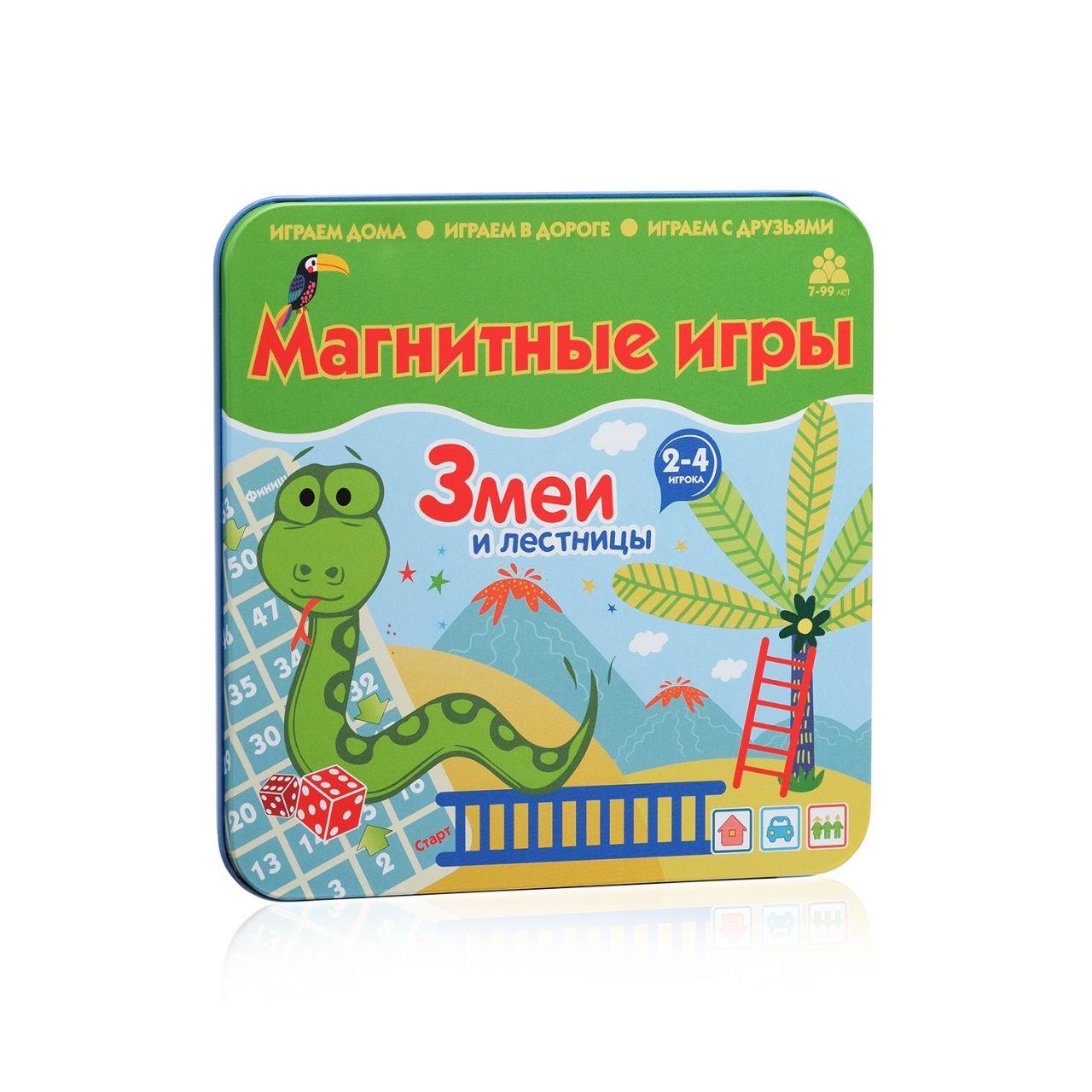 """Магнитная игра """"Змеи и лестницы"""""""