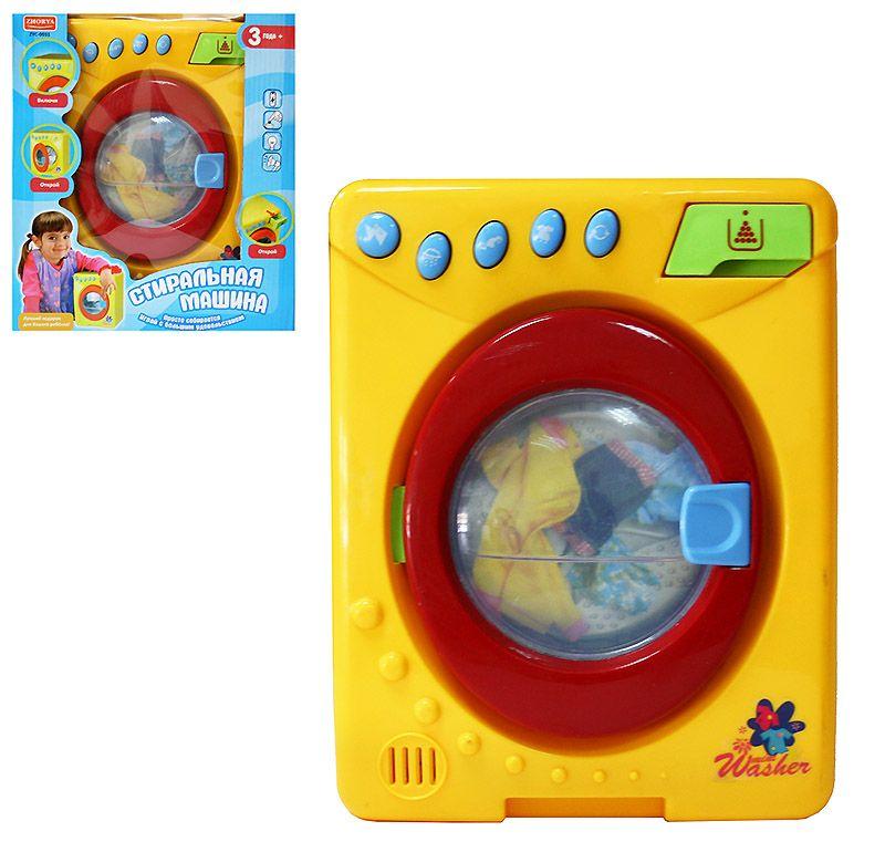 Игрушечная стиральная машина (свет, звук), желтый