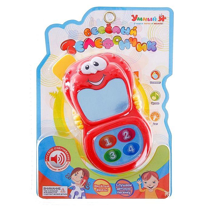 """Игрушка обучающая """"Умный Я-Веселый телефончик"""", веселые фразы, детские песни, световые эффекты, работает от батареек"""