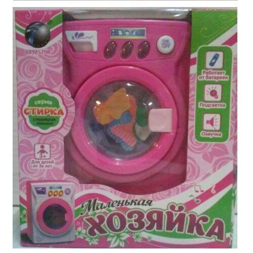 "Стиральная машинка ""Маленькая хозяйка"" (свет, звук), розовая"