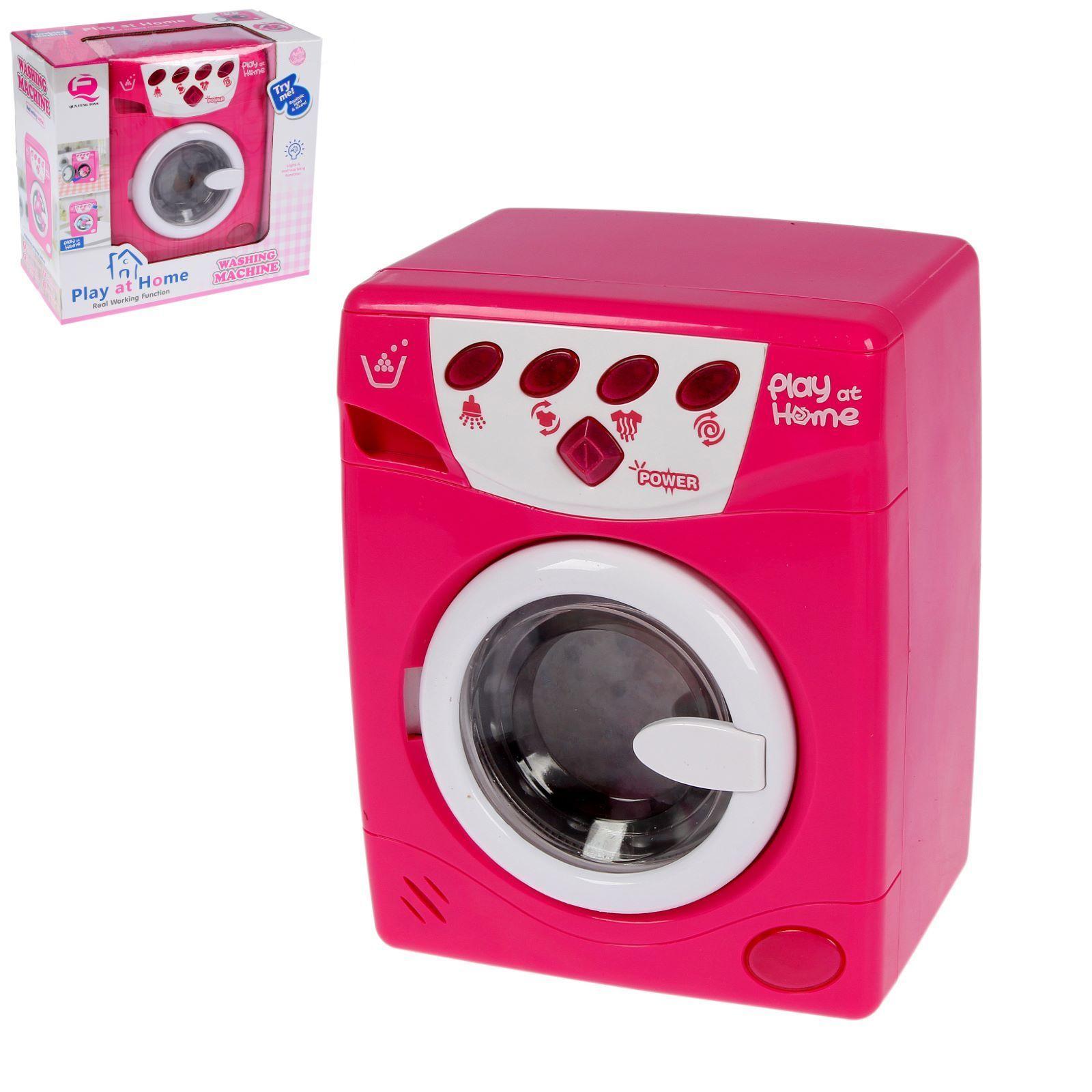 Игрушечная стиральная машина Play At Home (свет, звук)