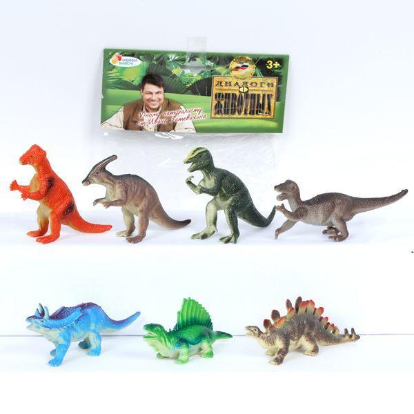 """Набор динозавров """"Диалоги о животных"""", 7 фигурок"""