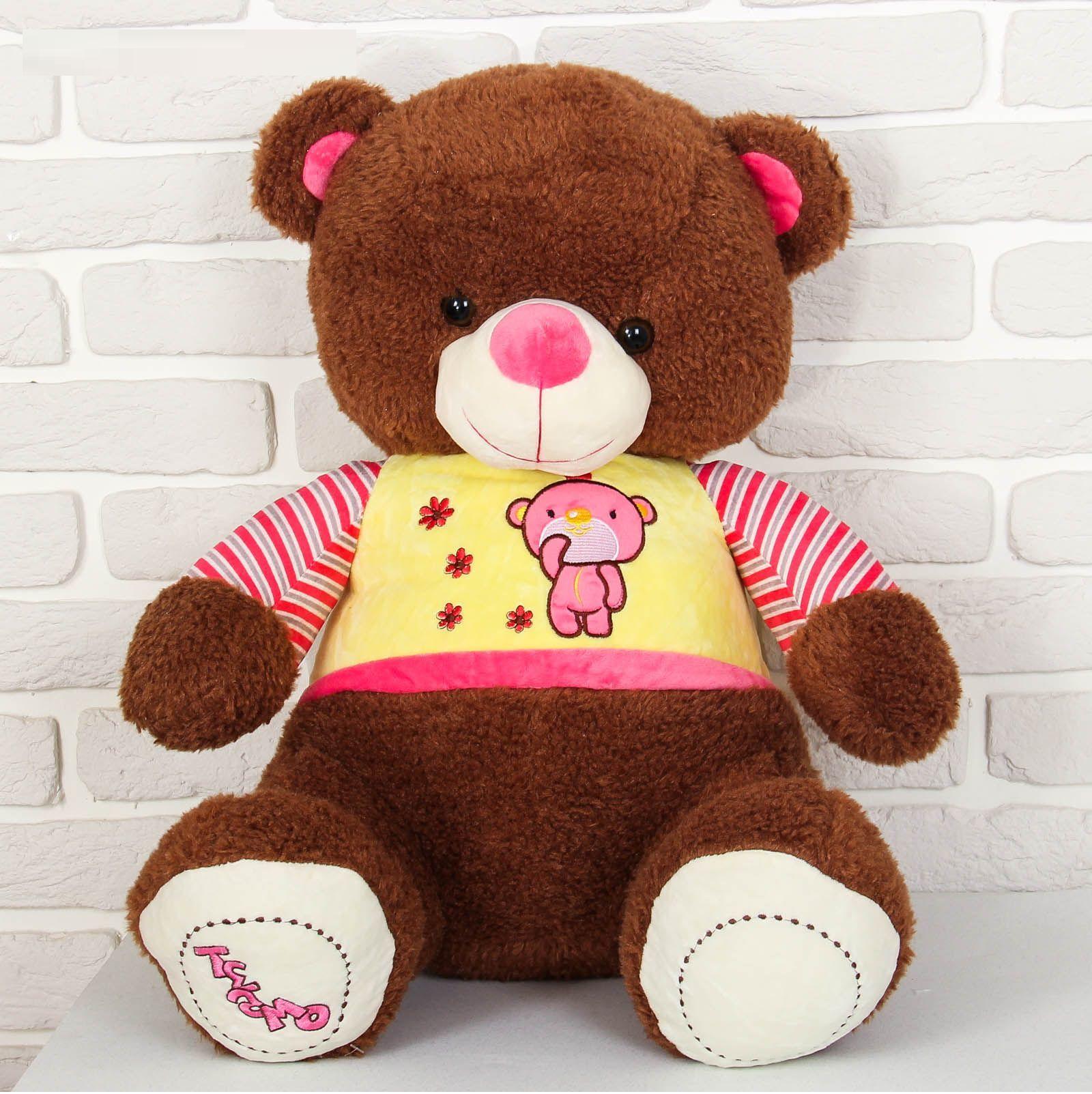 фотографии игрушек медведь рекламных блоков