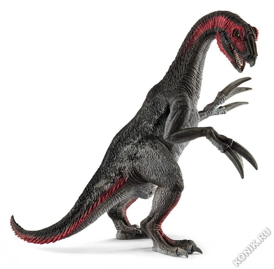 "Фигурка ""Теризинозавр"""