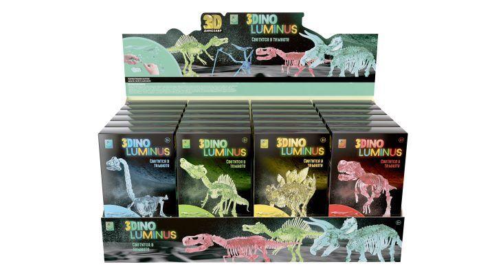 Фигурка 3D Dino Luminus - Люминисцентный динозавр