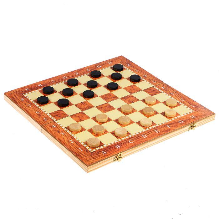средних картинки шашки домино нарды даже связать оригинальную