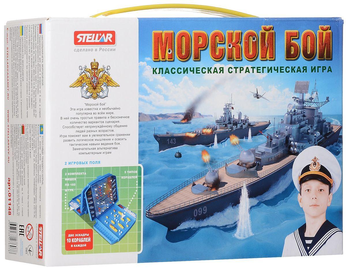 """Настольная игра № 48 """"Морской Бой"""""""