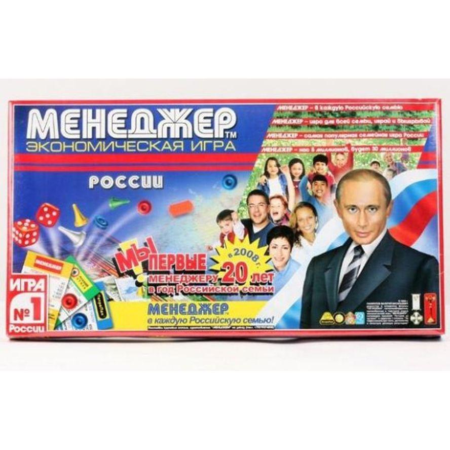 """Экономическая игра """"Менеджер России"""""""