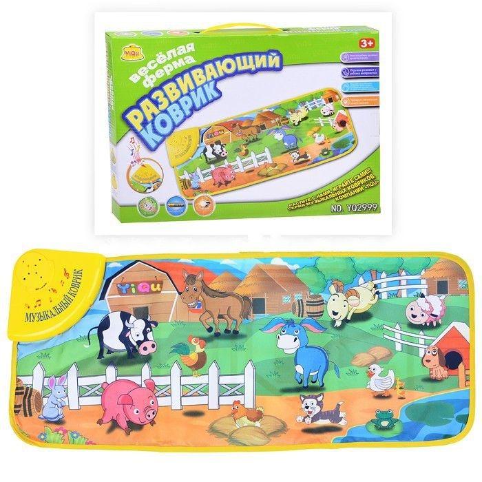 """Развивающий коврик """"Веселая ферма"""" (свет, звук, регулятор громкости)"""
