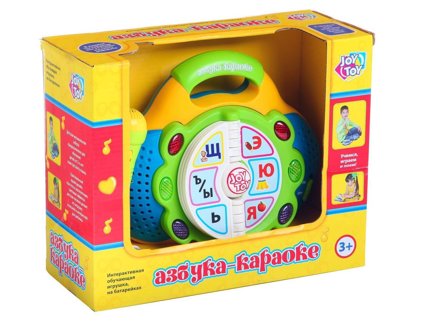 """Развивающая игрушка """"Азбука - караоке"""" (свет, звук)"""