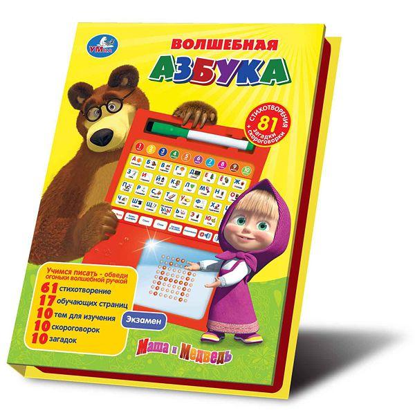 """Волшебная азбука """"Маша и Медведь"""" с led-дисплеем"""