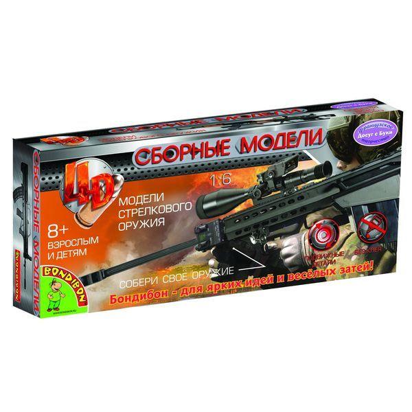 """Сборная 4D-модель """"Стрелковое оружие"""", 1:6"""