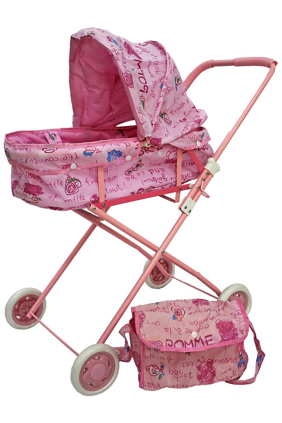 Коляска-люлька с сумкой, розовая