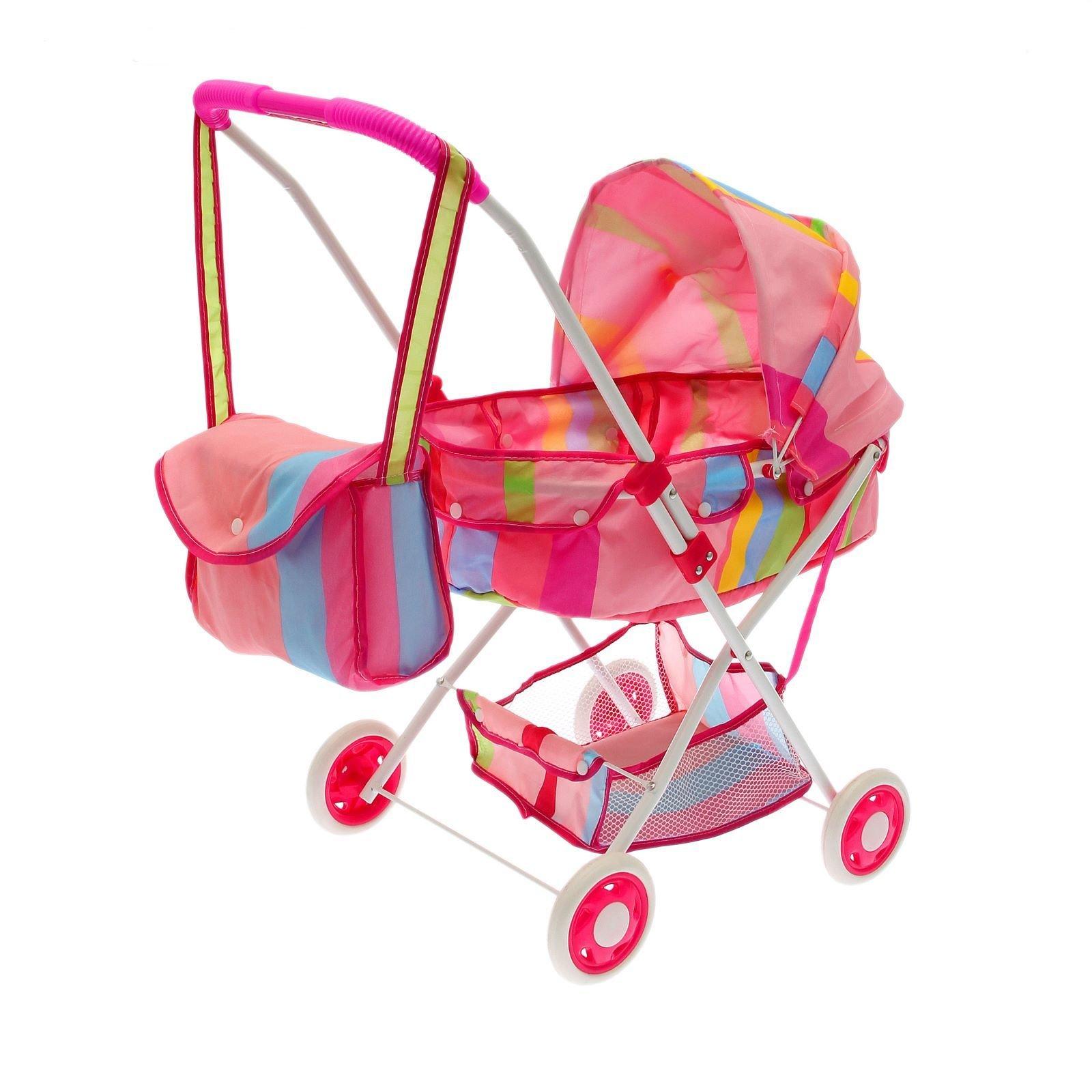 """Коляска для кукол """"Радуга"""" с сумкой и корзиной"""